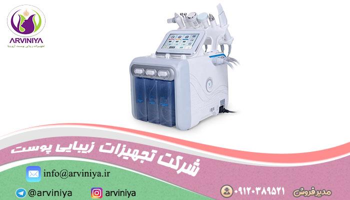 فروش دستگاه هیدروفیشیال