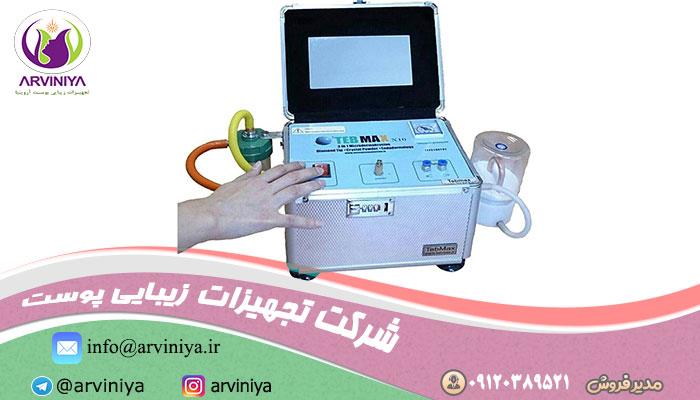 انواع دستگاه میکرودرم ابریژن مطبی