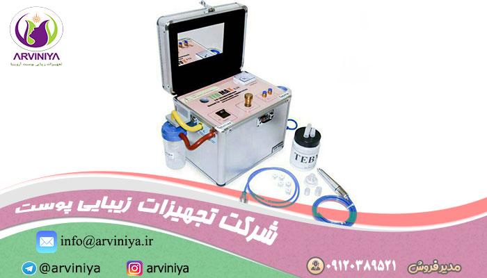 انواع دستگاه میکرودرم ابریژن طب مکس