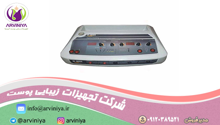 دستگاه هیدرودرمی دیجیتال